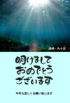 Diving20091